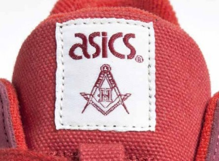 Asics x HAL – The Masonry Pack